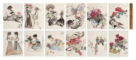 Zhang Daqian (1899-1983) Huang Ren Poem in Running Script