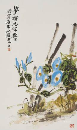 Pu Ru (1896-1963) Hanyu Tang Thousand Words Script
