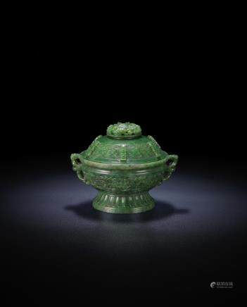 A spinach-green jade archaistic incense burner and cover, gui