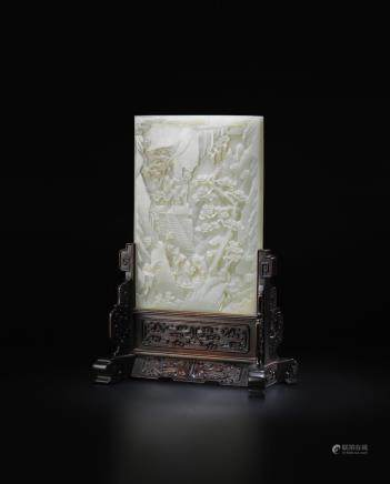 A rare white jade 'Immortals' table screen
