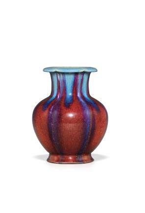 A fine flambé-glazed 'pomegranate' lobed vase