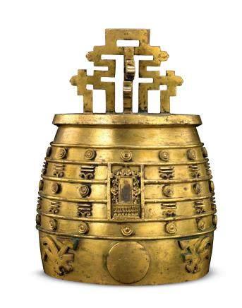 清乾隆 御製鎏金銅拐子龍鈕八卦紋倍夷則編鐘  鑄《大清乾隆拾年製》楷書銘款