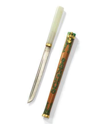 清乾隆 文竹貼染色象牙刀鞘及鑲白玉柄刀