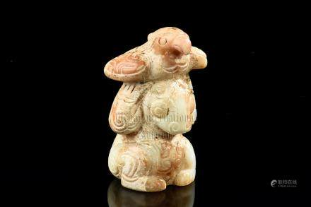 JADE CARVED 'BEAR' FIGURE