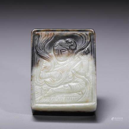 CHINESE MING DYNASTY JADE BELT PLAQUE