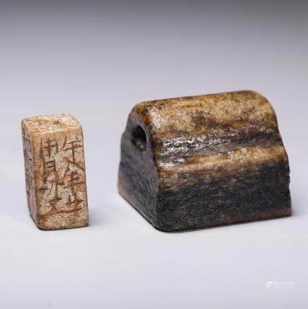 2 CHINESE JADE SEALS