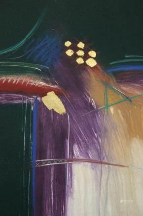 ANN DEGARA, Title: Untitled abstract, Monoprint on