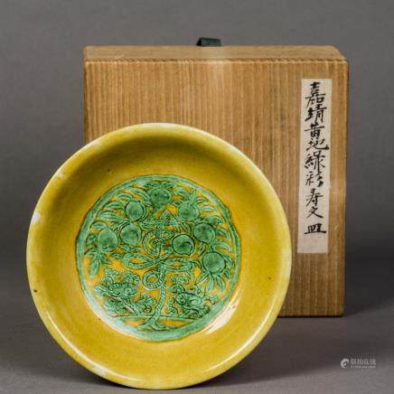 A YELLOW-GROUND PORCELAIN DISH, MING JIAJING PERIOD