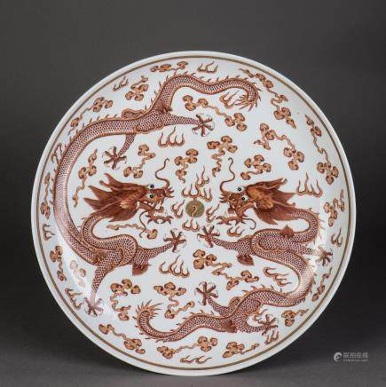 AN ALUM RED DRAGON DISH, QING GUANGXU PERIOD
