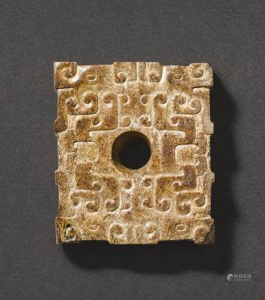 A PARTLY CALCIFIED CELADON JADE SQUARE ORNAMENT WARRING STATES PERIOD