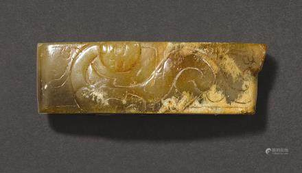A YELLOWISH-BROWN JADE SCABBARD SLIDE, WEI EASTERN HAN DYNASTY