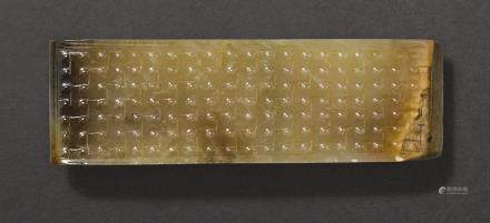 A YELLOWISH-BROWN JADE ARCHAISTIC SCABBARD SLIDE, WEI MING DYNASTY OR EARLIER