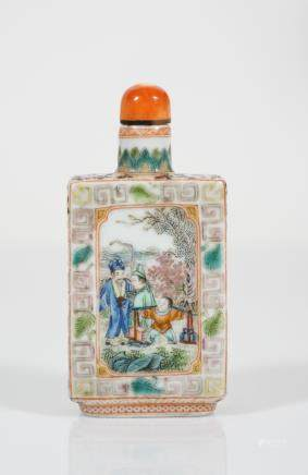 chinese famille rose snuff bottle with mark