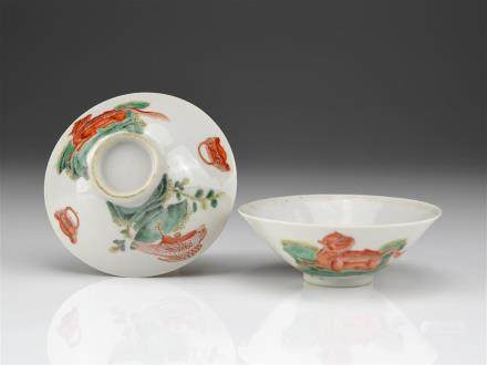 THREE FAMILLE ROSE PORCELAIN TEA CUPS