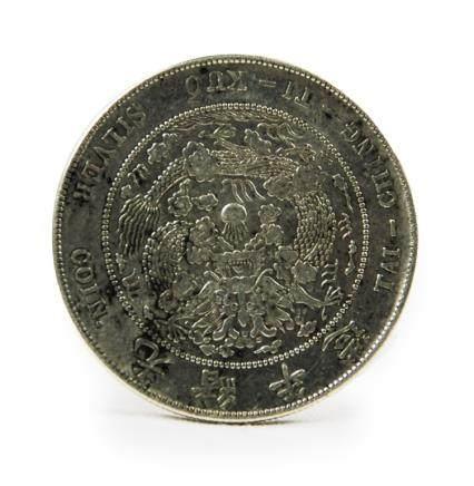光緒龍紋銀幣