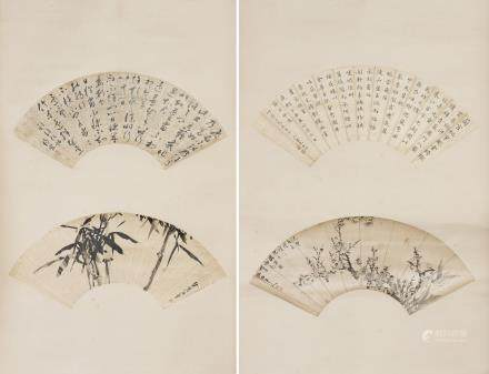 ANONYMOUS (QING DYNASTY), FAN LEAVES