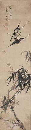 LU HUI (1851-1920), BIRD AND FLOWER