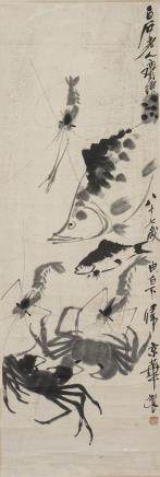 QI BAISHI (ATTRIBUTED TO, 1863-1957), SILKWORM