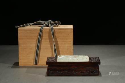 A zitan white jade openwork panel box