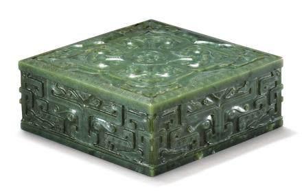 清十八/十九世紀 青玉雕饕餮紋四方蓋盒