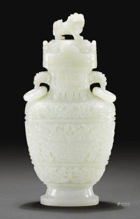 二十世紀初 白玉饕餮紋雙活環耳蓋瓶
