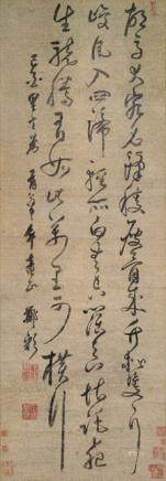 Style of Zheng Cai (1605-ca