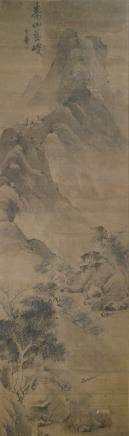 The Shoushan Mountain with a Scholar's Recluse, China, 18th/19th ct