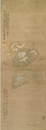 CHEN TINGHUA, Mulberry leaves and caterpillars, China, dated 1882