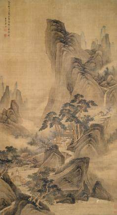 Zhang Gu, China, Qing dynasty, Monumental Mountain Landscape with Scholar's Recluse