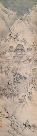 Style of Yuan Jiang (ca