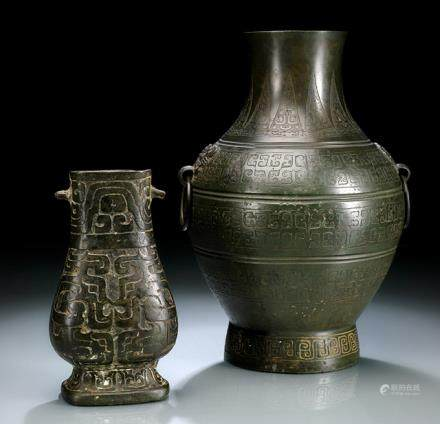 TWO HU-SHAPED BRONZE VASES IN ARCHAIC STYLE