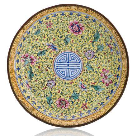 AS YELLOW-GROUND FAMILLE ROSE CANTON ENAMEL SAUCER