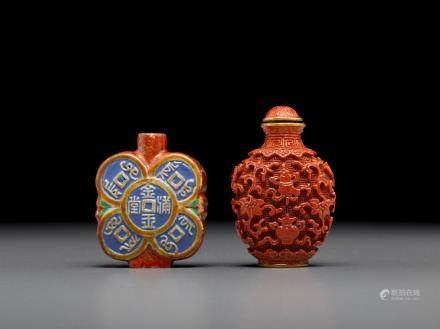 模製施釉瓷胎鼻煙壺兩隻