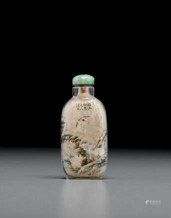 玻璃內畫'功名富貴'鼻煙壺 《辛卯長麥作於京師藕香堂軒周樂元》