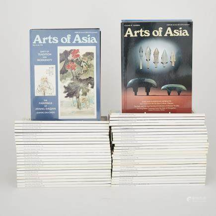 A Group of Fifty-Eight Arts of Asia Magazines (1990-1999) (58 Pieces)