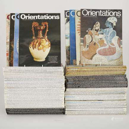 A Group of Ninety-Eight Orientations Magazines (1970-1979) (98 Pieces)