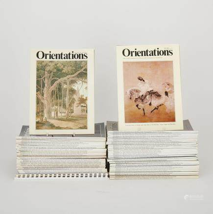 A Group of Seventy-Four Orientations Magazines (1980-1985) (74 Pieces)
