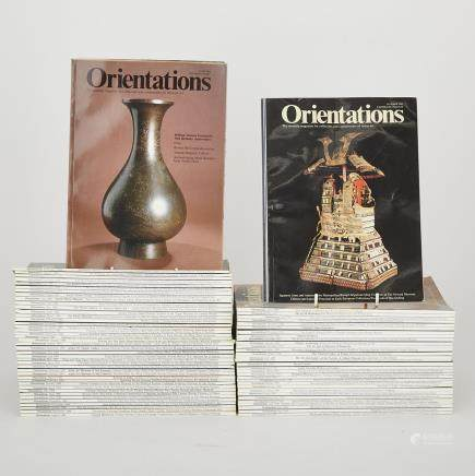 A Group of Eighty Orientations Magazines (1986-1992) (80 Pieces)