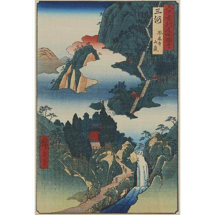 """A Group of Six Japanese Woodblock Prints, 7.8"""" x 11.9"""" — 19.9 x 30.2 cm. (6 Pieces)"""