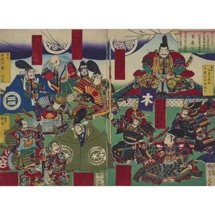 "Utagawa Yoshitora, 19th Century, 13.8"" x 9.1"" — 35 x 23 cm. (8 Pieces)"