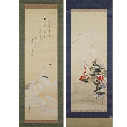 "Two Japanese Scrolls, 19th/20th Century, tallest 46.9"" x 13.8"" — 119 x 35 cm. (2 Pieces)"