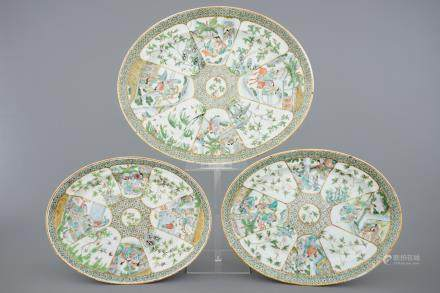 Three large Chinese Canton famille verte dishes, 19th C.