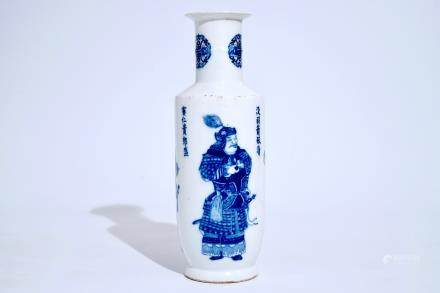 "A Chinese blue and white ""Wu Shuang Pu"" rouleau vase, 19/20th C."