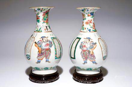 "A pair of Chinese famille rose ""Wu Shuang Pu"" vases, 19th C."