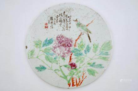 A round Chinese qianjiang cai plaque, 19/20th C.