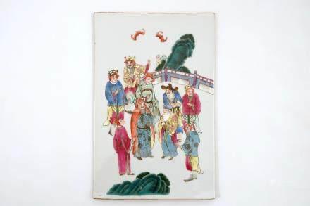 A Chinese famille rose Wen Wang Fang Xian plaque, 19/20th C.