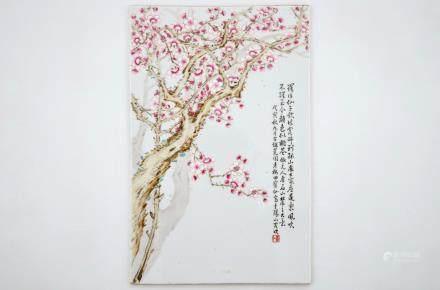 A Chinese qianjiang cai plaque signed Tian Hexian, 20th C.