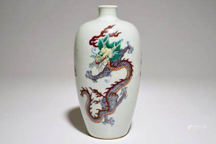 "A Chinese doucai ""dragon"" meiping vase, 20th C."