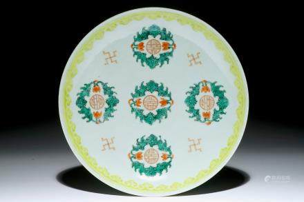 "A Chinese famille verte plate with ""shou"" symbols 19th C."