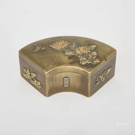 "A Finely Cast Mixed Metal Box, Meiji Period, height 1.5"" — 3.8 cm."